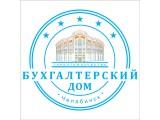 Логотип Бухгалтерский дом, 000