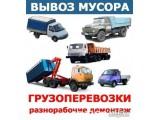 Логотип 1-я Челябинская Транспортная Компания
