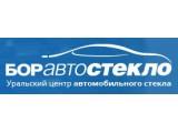 Логотип Автомобильный сервис «Боравтостекло»