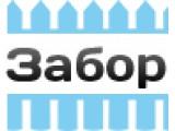 """Логотип """"Забор-УрФО"""""""