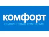 Логотип Aqua Комфорт ООО