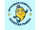 """Логотип """"Золотая Рыбка"""" игровая комната"""