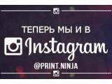 Логотип Принт Ниндзя