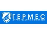 Логотип Гермес, ООО