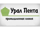 Логотип Урал-Пента - промышленная химия, ООО