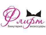 """Логотип """"ФЛИРТ"""" интернет-магазин бижутерии и аксессуаров"""