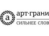 Логотип Арт-Грани