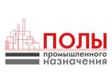 Логотип Полы промышленного назначения
