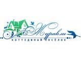 Логотип Коттеджный поселок Журавли
