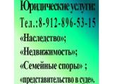 Логотип ИП Карасов С.П.