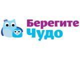 Логотип Берегите чудо
