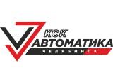 Логотип КСК-автоматика