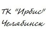 """Логотип ООО ТК """"Ирбис"""""""