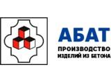 Логотип Абат