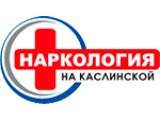 Логотип Наркология Челябинск