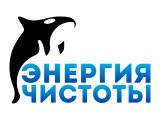 Логотип Энергия чистоты, ООО