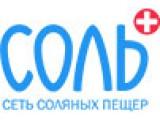 Логотип Соляная пещера Соль+