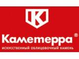 Логотип Каметерра