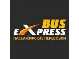Логотип BusExpress