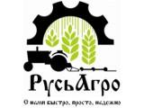 Логотип РусьАгро, ООО
