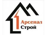 Логотип Арсенал Строй