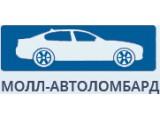 Логотип Молл-Автоломбард