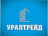 Логотип УралТрейд, ООО